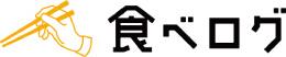 食べログ 店舗一覧 元祖からあげ家フランチャイズ店舗加盟 いのいちグループ